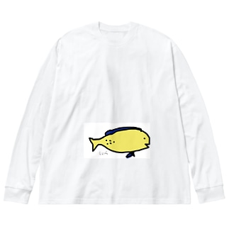 TokoToko2002のpipopapo-63 しいら Big Silhouette Long Sleeve T-Shirt