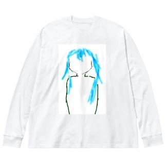 青毛シルエット Big silhouette long sleeve T-shirts