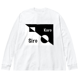 SiroとKuro Big silhouette long sleeve T-shirts