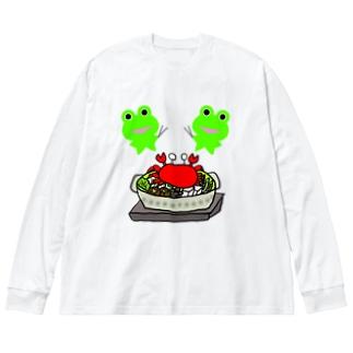 カニ鍋を楽しむカエルくんたち Big silhouette long sleeve T-shirts