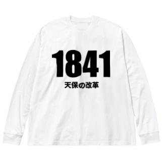 1841天保の改革 Big silhouette long sleeve T-shirts