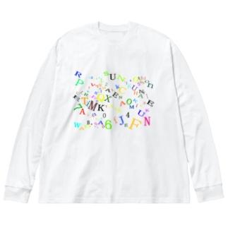 アルファベットと数字の洪水4 Big silhouette long sleeve T-shirts