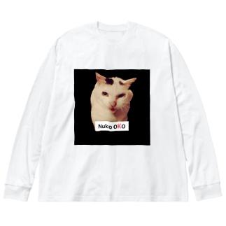 ぬこおこ NUKOOKO (文字が小さいバージョン) Big silhouette long sleeve T-shirts