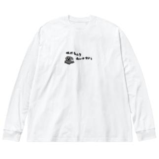 なんかもん句あんのかようステッチ Big silhouette long sleeve T-shirts