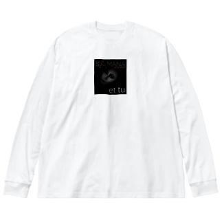 SAMANA et tu Big Long Sleeve T-shirt