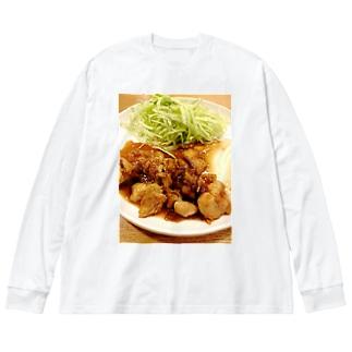 鶏胸肉の照り焼き(おいしい) Big silhouette long sleeve T-shirts