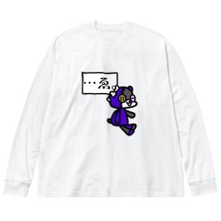 刺さってね? Big silhouette long sleeve T-shirts