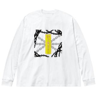 封印WRAP2 Big silhouette long sleeve T-shirts