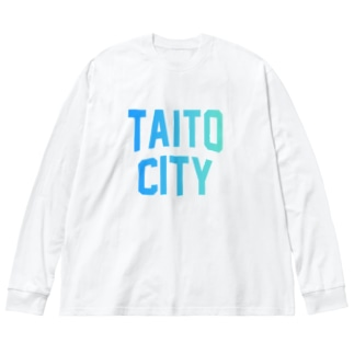 台東区 TAITO CITY ロゴブルー Big silhouette long sleeve T-shirts