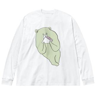 ハムサンドを食べるクマ Big silhouette long sleeve T-shirts