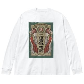 本荘古着倶楽部 Big Silhouette Long Sleeve T-Shirt
