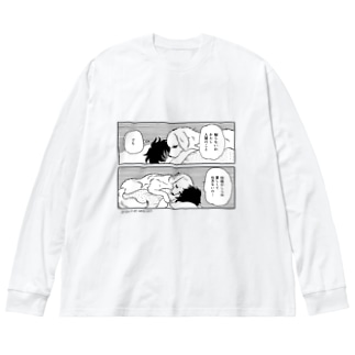 犬の告白 Big silhouette long sleeve T-shirts