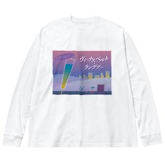 ヴィーナスベルト・ランデブー / 株式会社マリーナ水島観光 Big silhouette long sleeve T-shirts