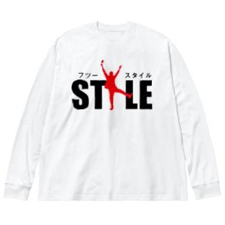 自由なスタイルで Big silhouette long sleeve T-shirts