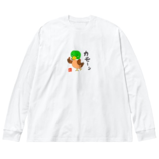 カモーンちゃん Big silhouette long sleeve T-shirts