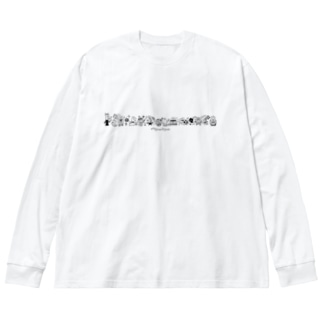 MOJIRANKUJIRAN Big silhouette long sleeve T-shirts