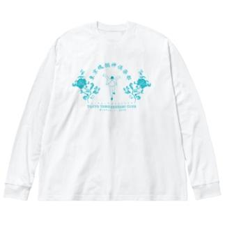 東京魂掴神倶楽部-青- Big silhouette long sleeve T-shirts