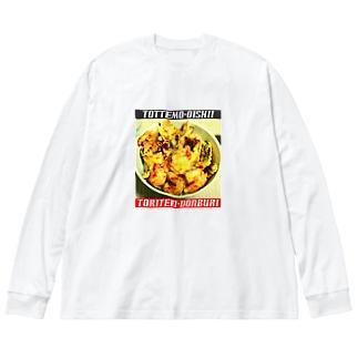鶏天丼~とってもおいしいシリーズ~ Big silhouette long sleeve T-shirts