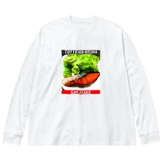 銀鮭〜とってもおいしいシリーズ〜 Big silhouette long sleeve T-shirts