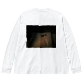 ま、の冬の田舎の冷蔵庫 Big silhouette long sleeve T-shirts