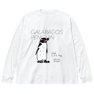 ガラパゴスペンギン Big silhouette long sleeve T-shirts
