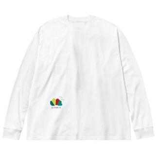 だにえるおーむくん Big silhouette long sleeve T-shirts