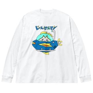 じゃんけんマン@鹿児島県自衛隊広報大使の10周年記念グッズ(7)潜水艇 Big silhouette long sleeve T-shirts