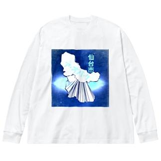仙台市青葉区 Big silhouette long sleeve T-shirts