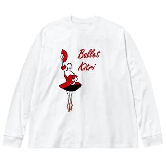 バレエ キトリ Big silhouette long sleeve T-shirts