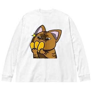 価値の分かる猫 Big silhouette long sleeve T-shirts