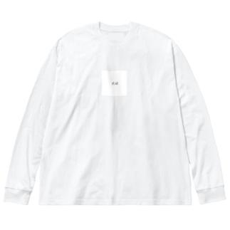 大凶 Big silhouette long sleeve T-shirts