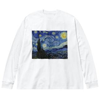 ゴッホ / 『星月夜』1889年6月 Big silhouette long sleeve T-shirts