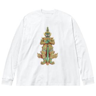 魔よけのヤック Big silhouette long sleeve T-shirts