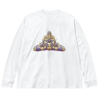 悪運退散ラーフ神 Big silhouette long sleeve T-shirts