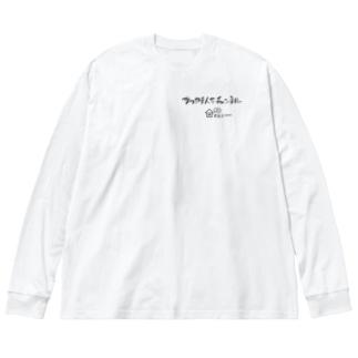 かつやまんちチャンネルロゴ左胸 Big Long Sleeve T-shirt