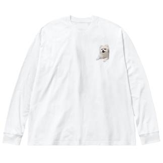 笑顔が眩しいポメラニアン Big Silhouette Long Sleeve T-Shirt