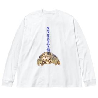 スベスベマンジュウガニ Big silhouette long sleeve T-shirts