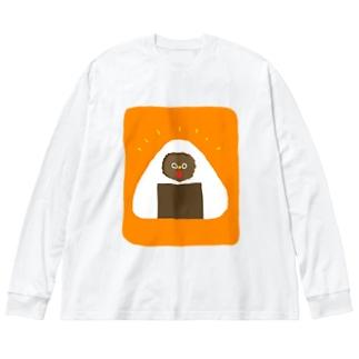 おにぎりの中に住んでいる Big silhouette long sleeve T-shirts