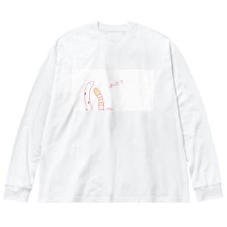 小さなおみやげやさん(SUZURI支店)のチンアナゴくんとニシキアナゴくん Big silhouette long sleeve T-shirts