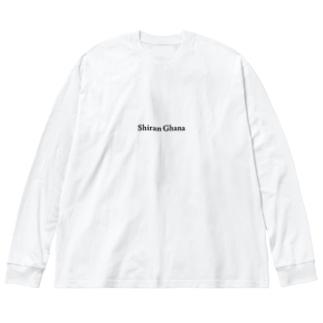 知らんガーナ Big silhouette long sleeve T-shirts