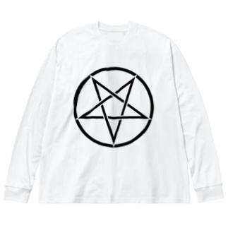 SATANIC PENTAGRAM-サタニック・ペンタグラム-ロゴ Big silhouette long sleeve T-shirts