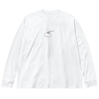 にゅーんくん Big Silhouette Long Sleeve T-Shirt
