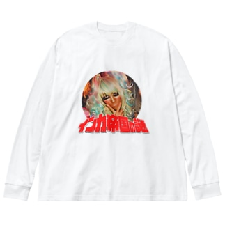 インカ帝国のぴぴ 再販 Big silhouette long sleeve T-shirts