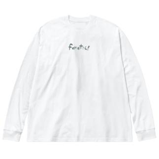 みーんな何かの狂信者! Big silhouette long sleeve T-shirts