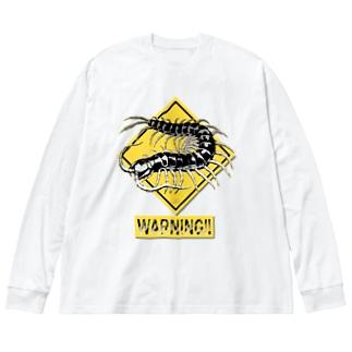 危険!ムカデに注意!!の看板風アイテム Big silhouette long sleeve T-shirts