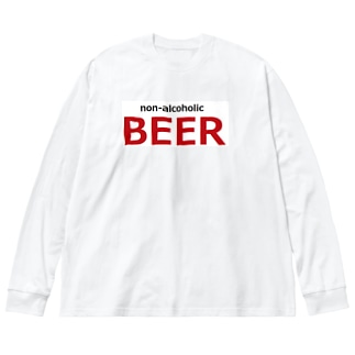 ノンアルコールビール ビール Big silhouette long sleeve T-shirts