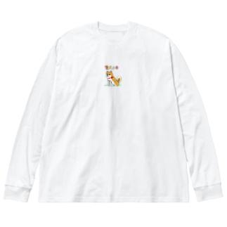 柴犬小春ですよってに Big silhouette long sleeve T-shirts