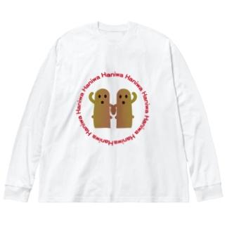 なかよし☆はにちゃんず Big silhouette long sleeve T-shirts