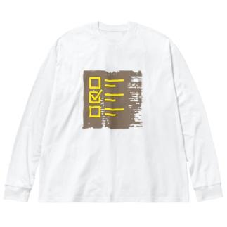 要チェック!です Big silhouette long sleeve T-shirts