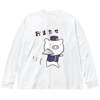 ぶたの「ありがト〜ン」 (おまたせ)  Big silhouette long sleeve T-shirts